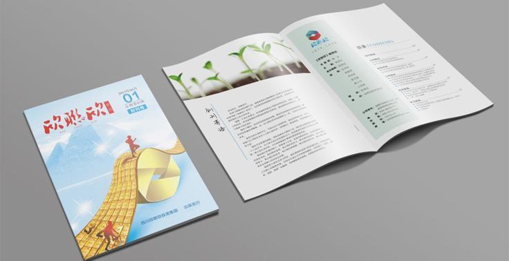 杂志设计网配图