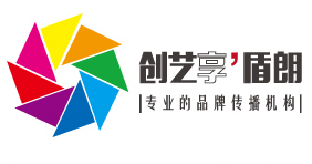 创艺享logo